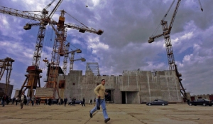FILES BULGARIA NUCLEAR POWER
