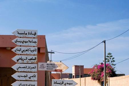 Мароко 03