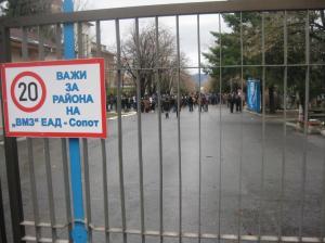vmz-sopot-18-12-2012 (6)
