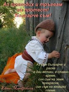 285681_497436200292396_510708597_n