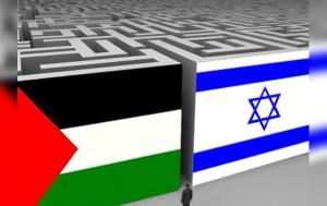 IsraelPalestina