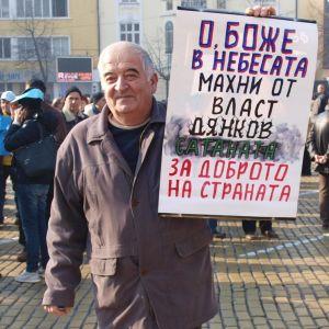 Simeon_Dyankov_Satanah