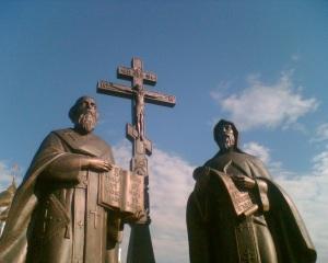 The_True_Cross._Saint_Cyril_and_Methodius