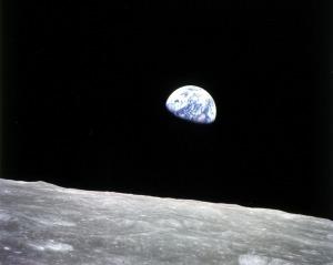 Земята над хоризонта.
