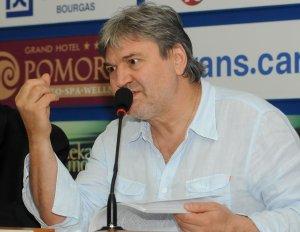 Снимка: Новини . бг