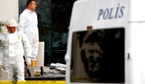 Turkey's ruling party headquarter explosion