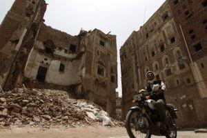 Йемен 211539786