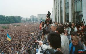 Âûñòóïëåíèå Ïðåçèäåíòà ÐÑÔÑÐ Åëüöèíà Á.Í. íà ìèòèíãå, 1991 ã.