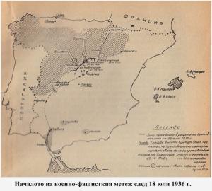 1 Nachalo na meteja 1939