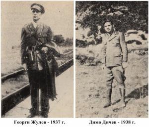 12 Georgi Julev i Dimo Dichev