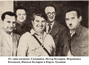 15 Gumushev Kolarov Kozovski Kolarov Lukanov
