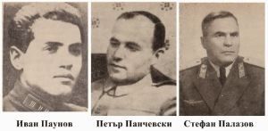 20 Paunov P Panchevski S Palazov