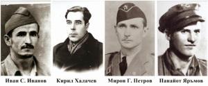 20a I. Ivanov, K. Halachev, M. Petrov, P. Yaramov