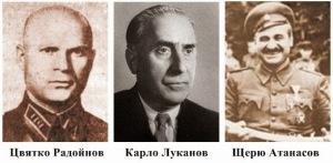 21b Ts.Radoinov, K. Lukanov, Shteryu Atanasov
