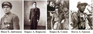 23a I Doichiniv, K Kirilov, K Savov, K Grekov