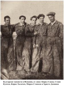 29 Balgarski tankisti v Ispania