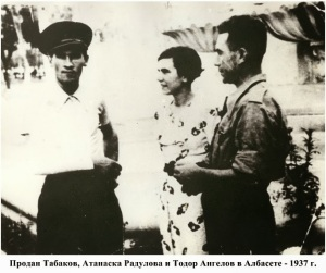 2c Prodan Tabakov, A. Radulova i Todor Angelov v Albasete - 1937