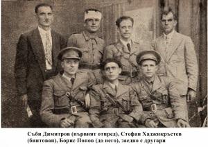 31 Boris Popov, Sabi Dimitrov, Stefan Hadjikrastev