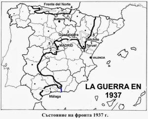 38 Fronta 1937