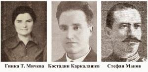 39 G T Micheva-K Karkalashev- S Manov