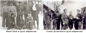 3a Ivan Savov i grupa  2 At Dolapchiev i grupa