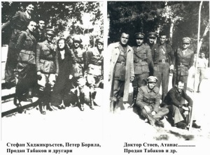 3b S Hadjikrastev- P Tabakov-Stoev- P Borila