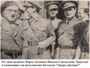 40 Lukanov - Spasov i km na batalion D Dyakovich