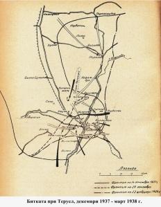 41 Teruel 12.1937 - 03.1938
