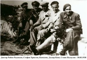 42a R Radevski,S Hristov,Kamakov,S Palauzov