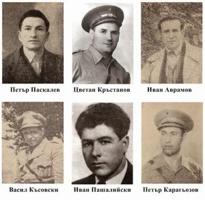 44 Paskalev Kpastanov Avramov Kasovski + 2