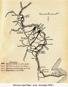 45 Bitkata pri Ebro 07-11 1938