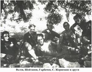 4b Vatev- Sheitanov-Garbachev i drugi