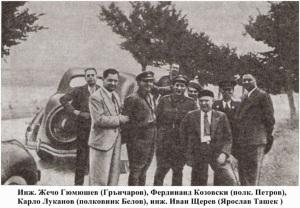 4c Gumushev, F Kozovski, K Lukanov, Ivan Shterev