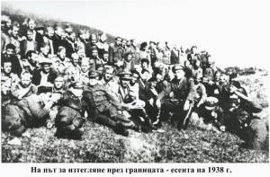 51b Na pat za izteglyane prez granicata - 10.1938