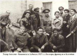 5a T Angelov v Albasete 1937 s balgari,francuzi i belgiici