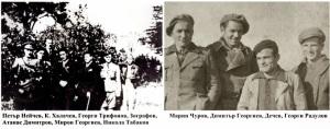 5c Neichev, Halachev,Trifonov,Zografov, Dimitrov....2- Churov,Georgiev,Dechev,Radulov