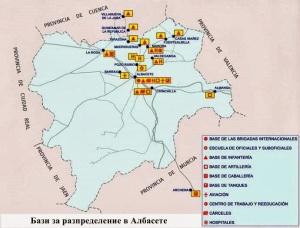 7 Bazi za razpredelenie v Albasete