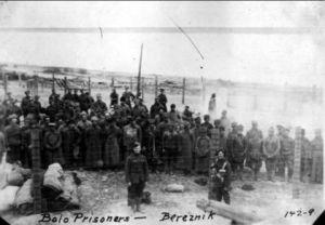Американци и шотландци охраняват пленени червеноармейци