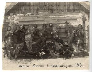 Жертвите на Колчак в Новосибирск, 1919 г.