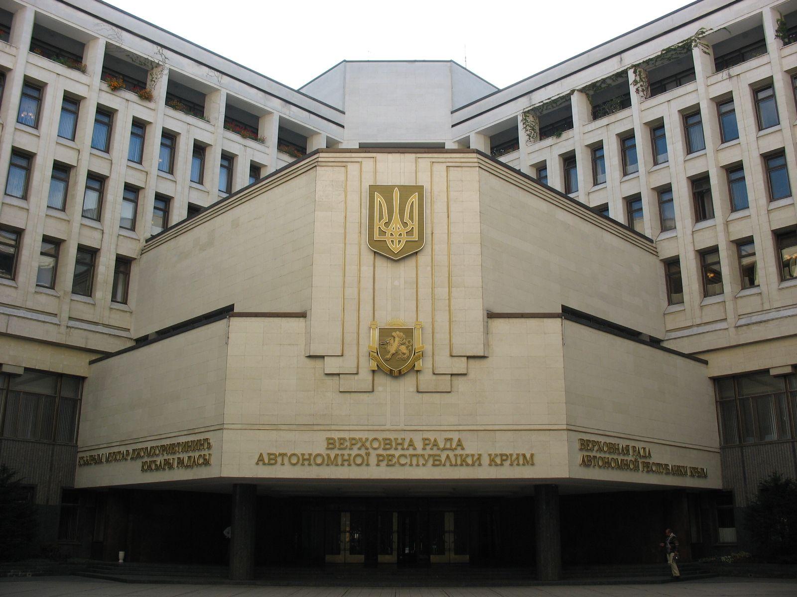 Неизвестни превзеха сградите на кримския парламент и правителство ...