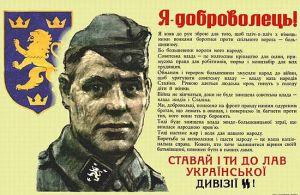 550px-Я-Доброволец!_1943