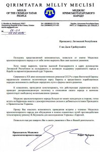 medjlis_dalya