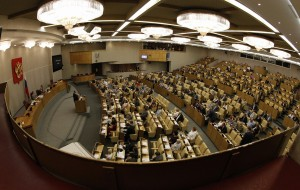 A general view of the Duma in session is seen at Moscow