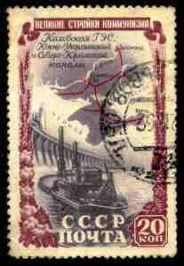 USSR_stamp_1951_CPA_1653