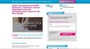 Петиция 600_c