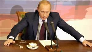 Путин 316