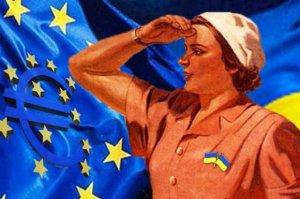Украйна асоцииране -s-es