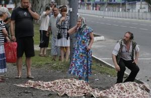 Ситуация в Луганске