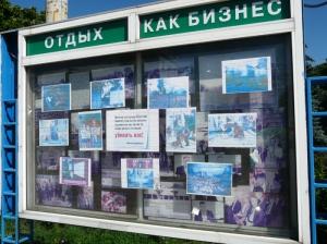 Луганск ново-6