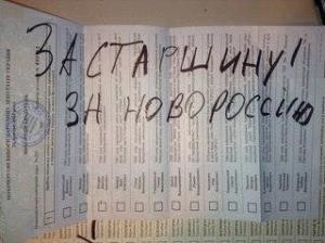 Избори УКрайна 10_n
